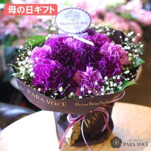 ムーンダストの花束(12本)花瓶がいらない スタンディングブーケ 4色でグラデーション: アクアブル...