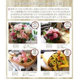 誕生日プレゼント 女性 男性 花 ギフト アレンジメント 花束 ブライダル 結婚祝い 新築祝い 退職祝い ( オーダーメイド Mサイズ )|paravoce|12