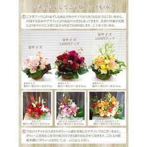誕生日プレゼント 女性 男性 花 ギフト アレンジメント 花束 ブライダル 結婚祝い 新築祝い 退職祝い ( オーダーメイド Mサイズ )|paravoce|13