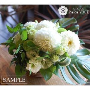 誕生日プレゼント 女性 男性 花 ギフト アレンジメント 花束 ブライダル 結婚祝い 新築祝い 退職祝い ( オーダーメイド Mサイズ )|paravoce|05