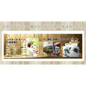 誕生日プレゼント 女性 男性 花 ギフト アレンジメント 花束 ブライダル 結婚祝い 新築祝い 退職祝い ( オーダーメイド Mサイズ )|paravoce|07
