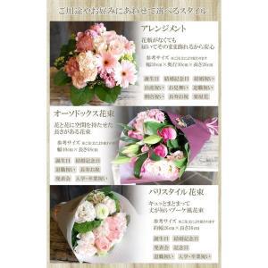 誕生日プレゼント 女性 男性 花 ギフト アレンジメント 花束 ブライダル 結婚祝い 新築祝い 退職祝い ( オーダーメイド Mサイズ )|paravoce|10