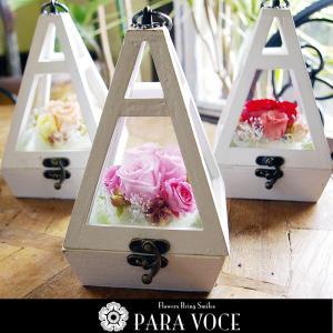 誕生日 花 ギフト 枯れない 花 プレゼント プリザーブドフラワー 誕生日プレゼント 花 ギフト ブリザードフラワー アンティーク調 ( テラリウム )|paravoce