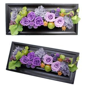 フレームプリザ プリザーブドフラワー ギフト 母の日ギフト 誕生日 プレゼント 開店祝い 新築祝い 花 額 壁掛け インテリア雑貨 (レクタングル)|paravoce|05
