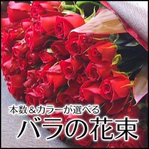 バラの花束 誕生日 プレゼント 花 ギフト プロポーズの花 サプライズ プロポーズ 結婚記念日 誕生日プレゼント 女性 薔薇 花束 クリスマスプレゼント|paravoce