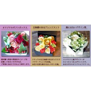 ボックスフラワーSサイズ 母の日ギフト 誕生日プレゼント 女性 花 ギフト フラワーボックス フラワーアレンジメント 結婚祝い プレゼント|paravoce|02