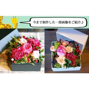 ボックスフラワーSサイズ 母の日ギフト 誕生日プレゼント 女性 花 ギフト フラワーボックス フラワーアレンジメント 結婚祝い プレゼント|paravoce|14
