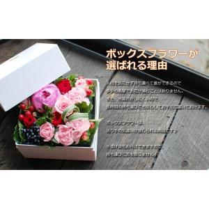ボックスフラワーSサイズ 母の日ギフト 誕生日プレゼント 女性 花 ギフト フラワーボックス フラワーアレンジメント 結婚祝い プレゼント|paravoce|04