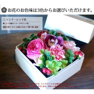 ボックスフラワーSサイズ 母の日ギフト 誕生日プレゼント 女性 花 ギフト フラワーボックス フラワーアレンジメント 結婚祝い プレゼント|paravoce|06