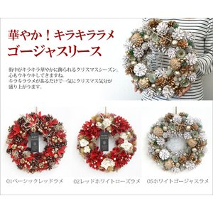 クリスマスリース クリスマス リース 玄関飾り...の詳細画像3