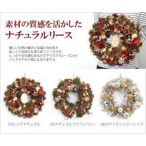 クリスマスリース クリスマス リース 玄関飾り...の詳細画像4