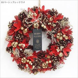 クリスマスリース クリスマス リース 玄関飾り...の詳細画像5