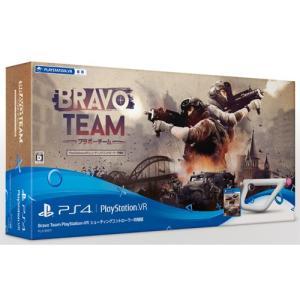 ■商品名 PS4 Bravo Team PlayStation VR シューティングコントローラー同...
