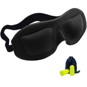 ■商品名 HUYOU ふよう 立体型 アイマスク 収納袋付 ブラック  ■状態 新品 / 送料無料 ...