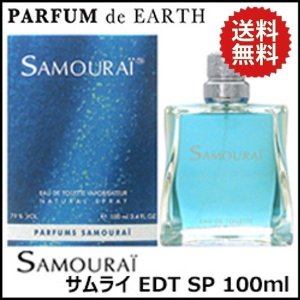 サムライ EDT SP 100ml  送料無料 香水 メンズ 【香水フレグランス】|parfumearth