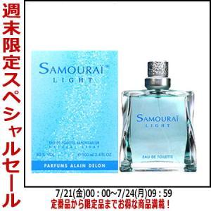 【週末セール】アランドロン ALAIN DELON サムライ ライト EDT SP 100mlメンズ 【香水フレグランス 新生活】|parfumearth