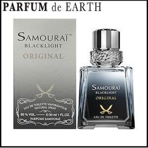 アランドロン ALAIN DELON サムライ ブラックライト オリジナル EDT SP 30ml 【香水フレグランス 新生活】|parfumearth