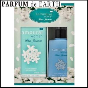 アランドロン samourai woman サムライウーマン ブルージャスミンコフレセット 18S(EDP40ml + フレグランスミスト150ml )Blue Jasmine Coffret parfumearth
