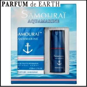 アランドロン SAMOURAI サムライ アクアマリン コフレセット 18S(EDT50ml+デオドラントスティック14g)AQUAMARINE Coffret set 【香水フレグランス】|parfumearth