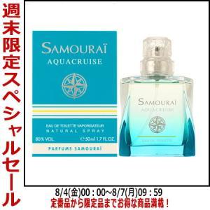 【週末セール】アランドロン ALAIN DELON サムライ アクアクルーズ EDT SP 50ml Samourai aquacruise 【香水フレグランス 新生活】 parfumearth