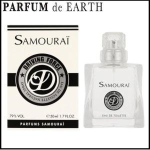 アランドロン Samourai サムライ ドライビングフォース EDT SP 50ml DRIVING FORCE 【香水フレグランス】|parfumearth