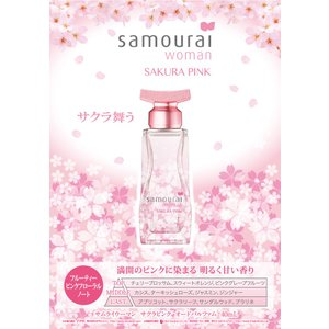 サムライ Samourai サムライウーマン サクラピンク EDP SP 40ml SAKURA PINK 【香水フレグランス】|parfumearth|02