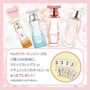 サムライ Samourai サムライウーマン サクラピンク EDP SP 40ml SAKURA PINK 【香水フレグランス】|parfumearth|03
