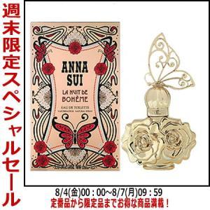 【週末セール】アナスイ ラ ニュイ ドゥ ボエム EDT SP 30ml 【香水フレグランス】|parfumearth