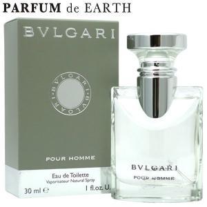 ブルガリ BVLGARI ブルガリ プールオム EDT SP 30ml 【香水 メンズ】 【香水フレグランス】|parfumearth