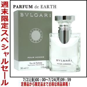 for men 人気のブルガリプールオム オーデトワレ。 ブルガリの香水としてはダントツの人気を誇り...