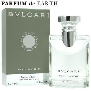 ブルガリ BVLGARI ブルガリ プールオム EDT SP 50ml 香水 メンズ 【香水フレグランス】【父の日 ギフト】|parfumearth
