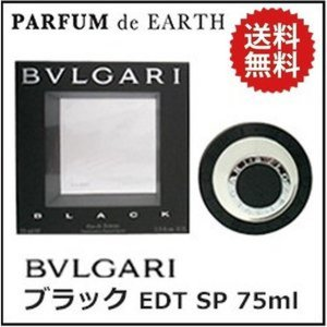 for unisex(メンズレディース男女兼用) 日本も含めて世界中で大人気のブルガリ(BVLGAR...
