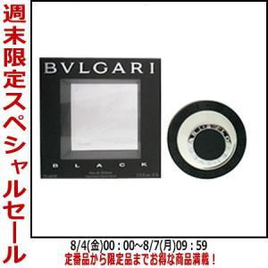 【セール】ブルガリ BVLGARI ブルガリ ブラック EDT SP 75ml 送料無料【香水 メンズ】|parfumearth
