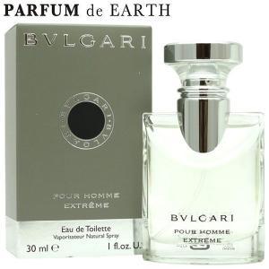 ブルガリ BVLGARI ブルガリ エクストリーム プールオム EDT SP 30ml 【香水 メンズ】 【香水フレグランス】