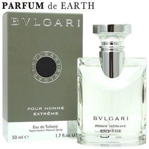 ブルガリ BVLGARI ブルガリ プールオム エクストリーム EDT SP 50ml 香水 メンズ 【香水フレグランス】【父の日 ギフト】|parfumearth