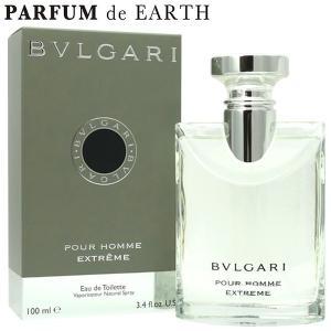 ブルガリ BVLGARI プールオム エクストリーム EDT SP 100ml 【香水 メンズ】 【香水フレグランス】|parfumearth