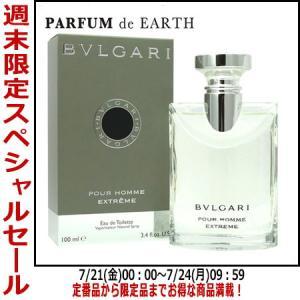 香水 メンズ【セール】送料無料 ブルガリ BVLGARI ブルガリ プールオム エクストリーム EDT SP 100ml|parfumearth