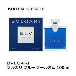ブルガリ BVLGARI ブルー プールオム EDT SP 100ml 香水 メンズ 【香水フレグランス】【父の日 ギフト】|parfumearth