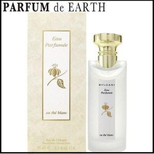 ブルガリ BVLGARI オ パフメ オーテブラン EDC SP 75ml BVLGARI 【香水 メンズ】 【香水 レディース】|parfumearth