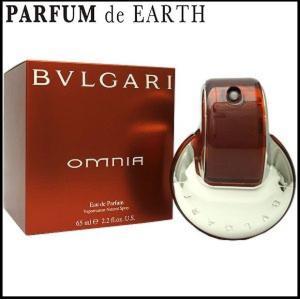 ブルガリ BVLGARI オムニア EDP SP 65ml 【香水フレグランス】|parfumearth