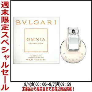 【週末セール】ブルガリ BVLGARI オムニア クリスタリン オードトワレ EDT SP 40ml 【香水フレグランス 新生活】|parfumearth