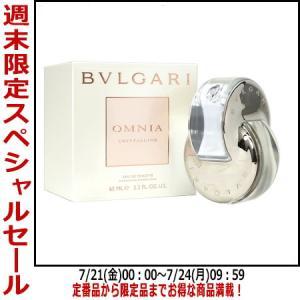 【セール】ブルガリ BVLGARI ブルガリ オムニア クリスタリン EDT SP 65ml【送料無料】BVLGARI 【香水 レディース】|parfumearth