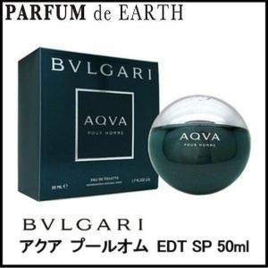 ブルガリ BVLGARI アクア プールオム EDT SP 50ml BVLGARI 【【香水フレグランス】メンズ】【香水フレグランス】