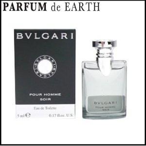 ブルガリ BVLGARI ブルガリ プールオム ソワール EDT BT 5ml BVLGARI ミニ香水 ボトル 【香水フレグランス】|parfumearth