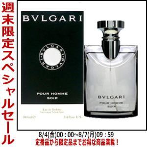 香水 メンズ【セール】ブルガリ BVLGARI ブルガリ プールオム ソワール EDT SP 100ml 送料無料|parfumearth