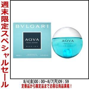 【セール】ブルガリ BVLGARI ブルガリ アクアプールオム マリン EDT SP 100ml【送料無料】【香水 メンズ】|parfumearth