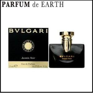 ブルガリ BVLGARI ジャスミンノワール EDP BT 5ml ミニ香水 ボトル 【香水フレグランス】|parfumearth
