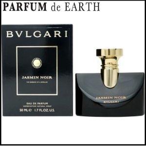 ブルガリ BVLGARI ジャスミンノワール EDP SP 50ml 【香水フレグランス】|parfumearth