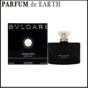 ブルガリ BVLGARI ジャスミンノワール EDT SP 100ml トワレ 【香水フレグランス】|parfumearth