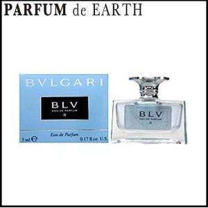 for woman フェミニンなクリスタルブルーに包まれた「ブルガリブルー」の新たな香り。 「ブルー...